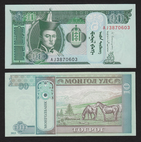 banknote of Mongolia 10 Tugrik in UNC condition