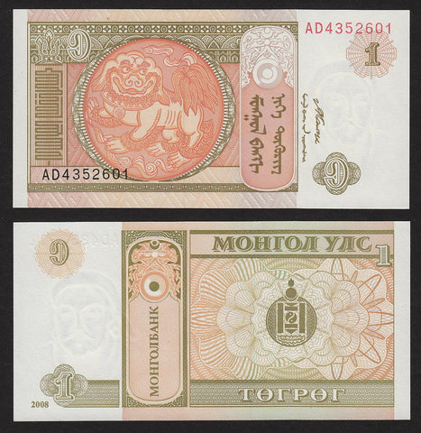 banknote of Mongolia 1 Tugrik in UNC condition