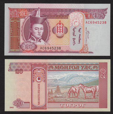banknote of Mongolia 20 Tugrik in UNC condition