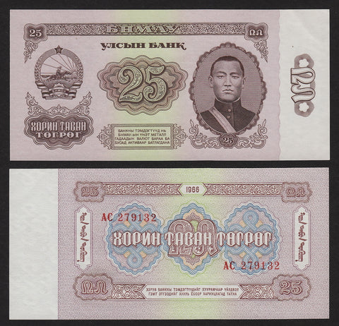 banknote of Mongolia 25 Tugrik in AU condition