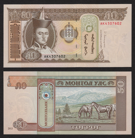 banknote of Mongolia 50 Tugrik in UNC condition