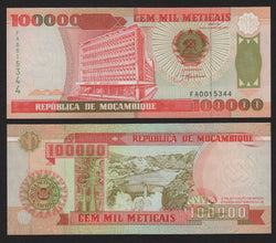 banknote of Mozambique 100000 Meticais in UNC condition