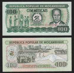 banknote of Mozambique 100 Meticais in UNC condition