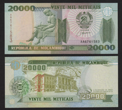 banknote of Mozambique 20000 Meticais in UNC condition
