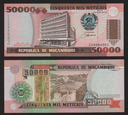 banknote of Mozambique 50000 Meticais in UNC condition