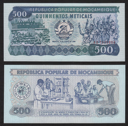 banknote of Mozambique 500 Meticais in UNC condition