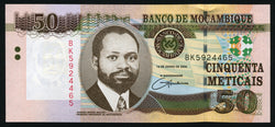 banknote of Mozambique 50 Meticais in UNC condition