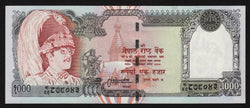 banknote of Nepal 1000 Rupees in UNC condition
