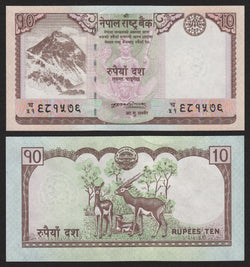banknote of Nepal 10 Rupees in UNC condition