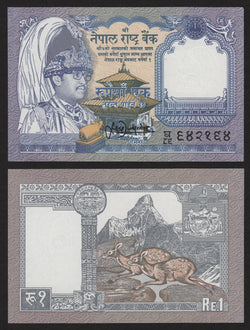 banknote of Nepal 1 Rupee in UNC condition