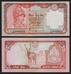 banknote of Nepal 20 Rupees in UNC condition