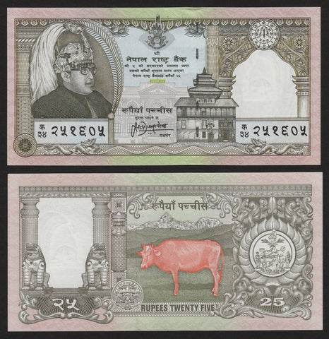 banknote of Nepal 25  in UNC condition