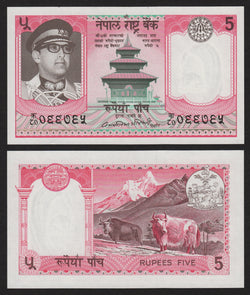 banknote of Nepal 5 Rupees in AU condition