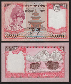 banknote of Nepal 5 Rupees in UNC condition