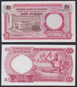 Nigeria 1 Pound ND1967 , P8 / B207a