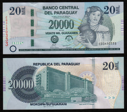 banknote of Paraguay 20000 Guaranies in UNC condition