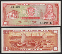 banknote of Peru 10 Soles de oro in EF condition