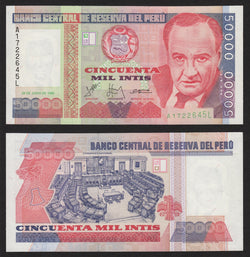 banknote of Peru 50000 Intis in UNC condition