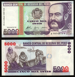 banknote of Peru 5000  in UNC condition