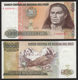 banknote of Peru 500 Intis in UNC condition