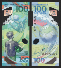 Russian Federation 100 Rubles 2018 Football   PNL/  B840  UNC