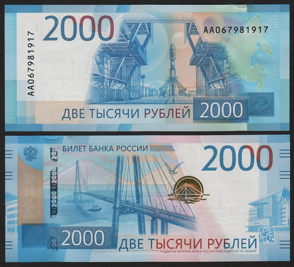 Russian Federation 2000 Rubles 2017 ,   / B838a