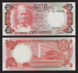 banknote of Sierra Leone 2 Leones in UNC condition