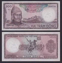 South Vietnam 200 Dong ND1966 , P20a /
