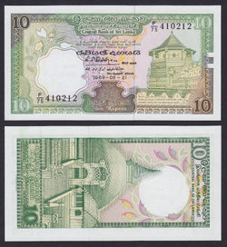 banknote of Sri Lanka 10 Rupees in UNC condition