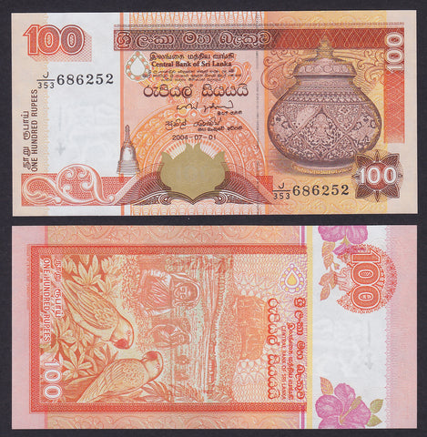 banknote of Sri Lanka 100 Rupees in UNC condition