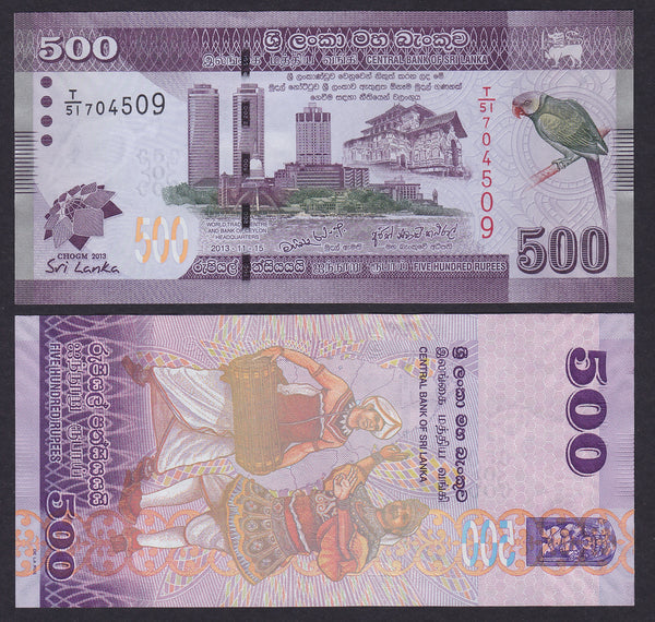 banknote of Sri Lanka 500 Rupees in UNC condition