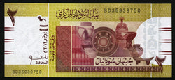 banknote of Sudan 2 Sudanese pounds in UNC condition