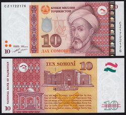 Tajikistan 10 Somoni 2017 ,   new / B215b  prefix ZZ - replacement