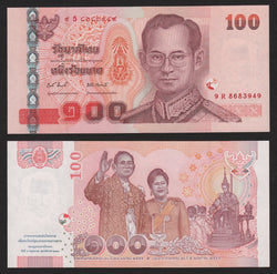banknote of Thailand  100 Baht in UNC condition