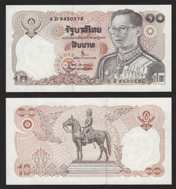 banknote of Thailand  10 Baht in UNC condition