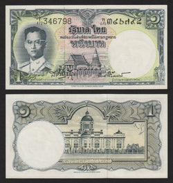 banknote of Thailand  1 Baht in UNC condition