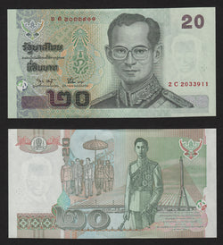 banknote of Thailand  20 Baht in UNC condition