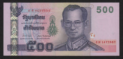 banknote of Thailand  500 Baht in UNC condition