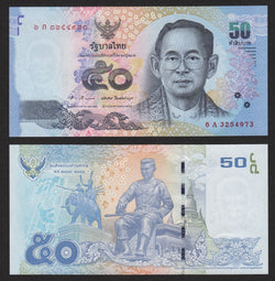 banknote of Thailand  50 Baht in UNC condition