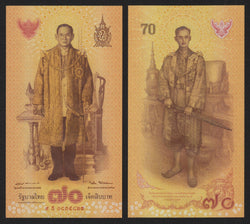 banknote of Thailand  70 Baht in UNC condition