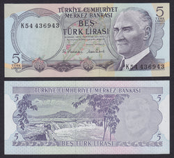 Turkey 5 Liras intro:1976 , P185 / B262c