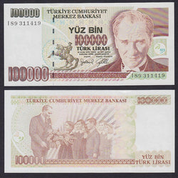 Turkey 100000 Liras intro:1996 , P206 / B284a