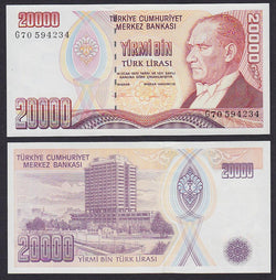 Turkey 20000 Liras intro:1995 , P202 / B280a