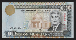 banknote of Turkmenistan 10000 Manat in UNC condition