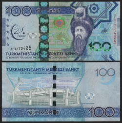 Turkmenistan 100 Manat 2017 5th Asian games,