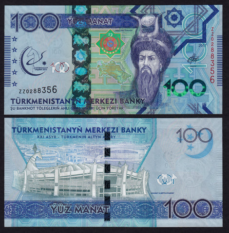 Turkmenistan 100 Manat 2017 ,  new / B203a   prefix ZZ - Replacement
