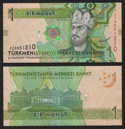 Turkmenistan 1 Manat 2012 , P29 / B222a  prefix ZZ - Replacement