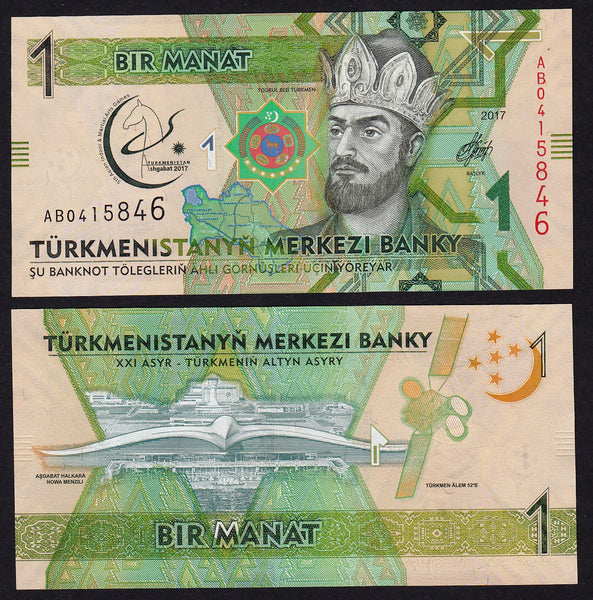Turkmenistan 1 Manat 2017 5th Asian games