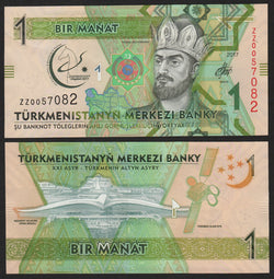 Turkmenistan 1 Manat 2017 5th Asian games, new/ B228a prefix ZZ - REPLACEMENT