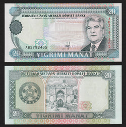 banknote of Turkmenistan 20 Manat in UNC condition